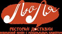Доставка блюд кавказской кухни. Ресторан Лю-Ля