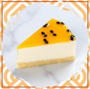 Пирог с яблоком и айвой