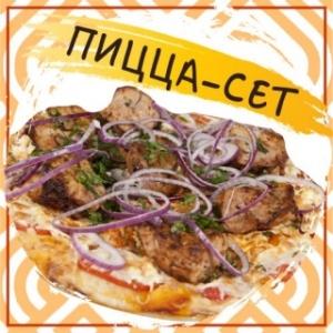 Пицца-сет